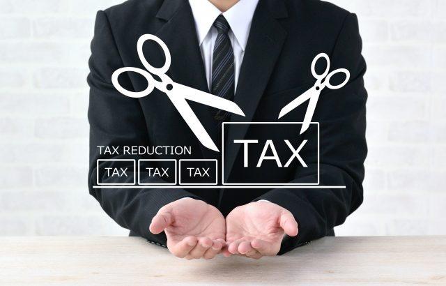 ついに消費税減税キタ━━━━(゚∀゚)━━━━??