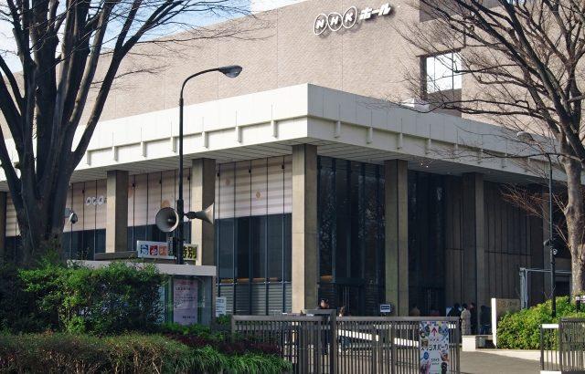 NHK、ついに個人情報を入手する権利を得る